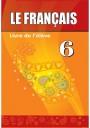 """""""Le Français"""" (Fransız dili - əsas xarici dil) fənni üzrə 6-cı sinif üçün dərslik"""