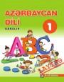 """""""Azərbaycan dili"""" - tədris dili fənni üzrə 1-ci sinif üçün dərslik. II hissə"""