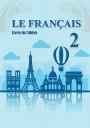 """""""Le Français"""" (Fransız dili - əsas xarici dil) fənni üzrə 2-ci sinif üçün dərslik"""