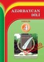 """Dövlət dili """"Azərbaycan dili"""" fənni üzrə 4-cü sinif üçün dərslik"""