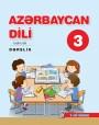 """""""Azərbaycan dili"""" - tədris dili fənni üzrə 3-cü sinif üçün dərslik. (1-ci hissə)"""