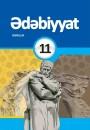 """""""Ədəbiyyat"""" fənni üzrə 11-ci sinif üçün dərslik"""