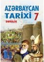 """""""Azərbaycan tarixi"""" fənni üzrə 7-ci sinif üçün dərslik"""