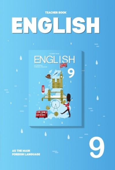 """""""English"""" (İngilis dili - əsas xarici dil) fənni üzrə 9-cu sinif üçün metodik vəsait"""
