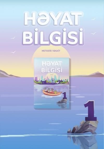 """""""Həyat bilgisi"""" fənni üzrə 1-ci sinif üçün metodik vəsait"""