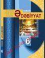 """""""Ədəbiyyat"""" fənni üzrə 6-cı sinif üçün dərslik"""
