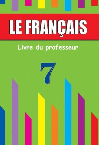 """""""Le Français"""" (Fransız dili - əsas xarici dil) fənni üzrə 7-ci sinif üçün  metodik vəsait"""