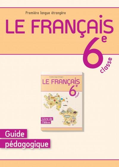 """""""Le Français"""" (Fransız dili - əsas xarici dil) fənni üzrə 6-cı sinif üçün metodik vəsait"""